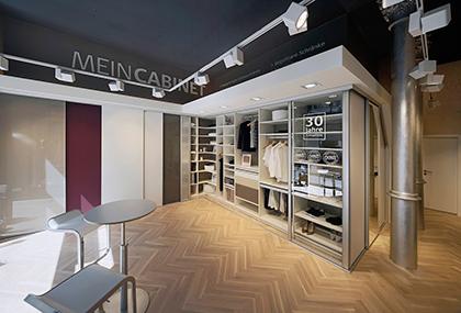 City Showroom In Braunschweig Cabinet